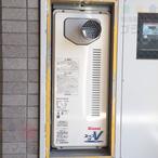 麻生区【給湯器】OURB-1601DSA-T→RUF-VS1615SAT-80 給湯器交換工事専門店|プランマーズ