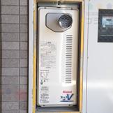 OURB-1601DSA-T→RUF-VS1615SAT-80 給湯器交換工事専門店|プランマーズ【麻生区】