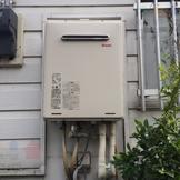 GT-2027SAWX→RUF-A2005SAW(A) 給湯器交換専門店|プランマーズ【葛飾区】