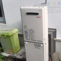 AD-207RFA→RUX-A1610W-E 給湯器交換工事専門店|プランマーズ【多摩市】
