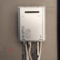 GT-2428SAWX→RUF-E2405SAW(A) 給湯器交換工事専門店|プランマーズ【宮前区】