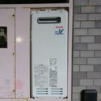 OUR-1601→RUX-VS1616W-E 給湯器交換工事専門店 プランマーズ【平塚市】