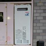 OUR-1601→RUX-VS1616W-E 給湯器交換工事専門店|プランマーズ【平塚市】