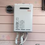 TP-GQ10RX→RUX-1611W-E 給湯器交換工事専門店 プランマーズ【杉並区】