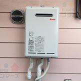 TP-GQ10RX→RUX-1611W-E 給湯器交換工事専門店|プランマーズ【杉並区】