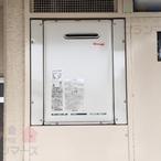 OUR-16PS→RUX-A1610W-E 給湯器交換工事専門店 プランマーズ【東村山市】
