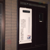 OURB-1601DSA→RUF-VS1615SAW 給湯器交換工事専門店|プランマーズ【相模原市】