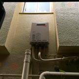 KG-510RFWA→RUX-A1611W-E 給湯器交換工事専門店|プランマーズ【高所作業】
