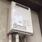 RUX-V2400W-E→GQ-2437WS 給湯器交換工事専門店 プランマーズ【多摩区】