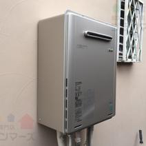 GT-2427SAWX→RUF-E2405SAW(A) 給湯器交換工事専門店|プランマーズ【大和市】