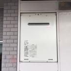 OURB-2450SAQ→RUF-A2405SAW(A) 給湯器交換工事専門店 プランマーズ【幸区】