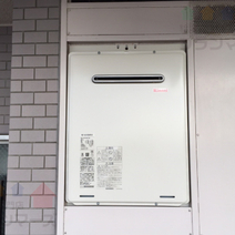 OURB-2450SAQ→RUF-A2405SAW(A) 給湯器交換工事専門店|プランマーズ【幸区】
