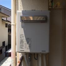 GT-2027SAWX→RUF-A2005SAW(A) 給湯器交換工事専門店|プランマーズ【立川市】