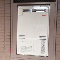 AT-245RA-S→RUFH-A1610AW 給湯器交換工事専門店|プランマーズ【宮前区】