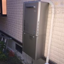 FH-241AWD→RUF-E2405SAW(A) 給湯器交換工事専門店|プランマーズ【麻生区】