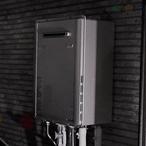 GT-2422SAWX→RUF-E2405SAW(A) 給湯器交換工事専門店|プランマーズ【幸区】