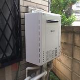 GT-2422SAWX→GT-2060SAWX BL 給湯器交換工事専門店|プランマーズ【狛江市】