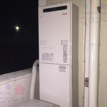 DH-N241AWADL→RUFH-A2400AW2-3 給湯器交換工事専門店|プランマーズ【調布市】