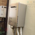 GT-2422SAWX→RUF-E2405SAW(A) 給湯器交換工事専門店|プランマーズ【府中市】