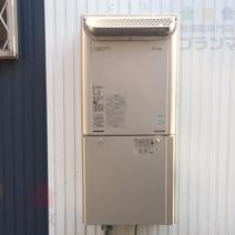 GT-2428SAWX→RUF-E2405SAW(A) 給湯器交換工事専門店|プランマーズ【相模原市】