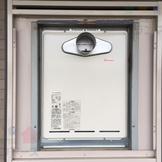 OURB-2050SAQ-T→RUF-A2005SAT(A) 給湯器交換工事専門店|プランマーズ【多摩市】