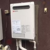 RGH32SBVB→GQ-2437WS 給湯器交換工事専門店|プランマーズ【南区】