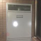 RUFH-2405AU2-3→RUFH-A2400AU2-3 給湯器交換工事専門店|プランマーズ【中原区】