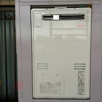 AT-361RFA-AW2L→RUFH-A2400AW2-3 給湯器交換工事専門店|プランマーズ【町田市】