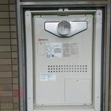 AT-366RSA-AQ-C→GTH-2444AWX-T-1 BL 給湯器交換工事専門店|プランマーズ【青葉区】