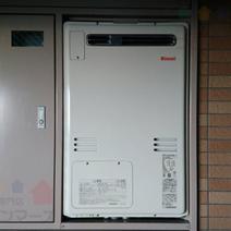 AT-4299ARSAW3Q→RUFH-A2400AW2-3 給湯器交換工事専門店|プランマーズ【鶴見区】