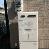 GTH-2413AWXD→GTH-2444AWXD-1 BL 給湯器交換工事専門店|プランマーズ【宮前区】