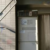 GTH-2413AWXH→GTH-2444AWX3H-1 BL 給湯器交換工事専門店|プランマーズ【多摩区】