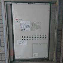 GTH-2417AWH-H→GTH-2444AWX3H-H-1 BL 給湯器交換工事専門店|プランマーズ【立川市】