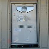 RUFH-2405AT2-3→GTH-2444AWX3H-T-1 BL 給湯器交換工事専門店|プランマーズ【中原区】