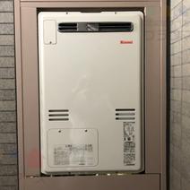 AT-243RFA-A→RUFH‑A1610SAW給湯器交換工事専門店|プランマーズ【中原区】