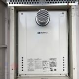 GT-2027SAWX-T→GT-2060SAWX-T-1 BL 給湯器交換工事専門店|プランマーズ【都筑区】