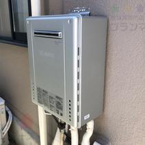 GT-2422SAWX→GT-C2462SAWX BL 給湯器交換工事専門店|プランマーズ【麻生区】