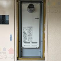 OUR-1601-T→RUX-VS1616T(A)-E 給湯器交換工事専門店|プランマーズ【目黒区】