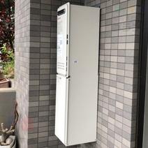 OURB-2051AQ→GT‑2053AWX‑2 BL 給湯器交換工事専門店|プランマーズ【麻生区】