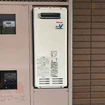 RUX-VS1600W→RUX-VS1616W-E 給湯器交換工事専門店|プランマーズ【台東区】